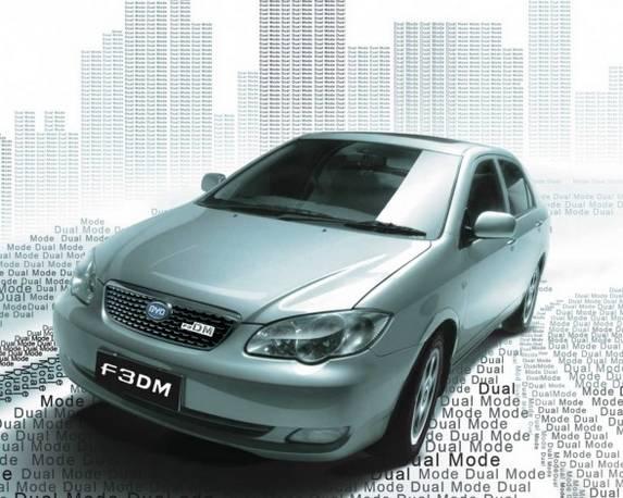 BYD F3DM