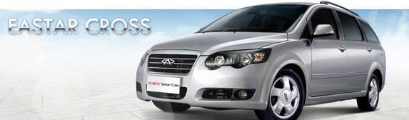 Chery Eastar Cross